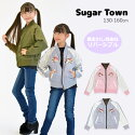 【SUGARTOWN】女の子リバーシブルMA-1ジャケット(ジュニア)[子供こどもガールズ女の子女児ジュニアアウタートップスブルゾン子供服カジュアル冬ギフト贈り物かわいいパジャマファミリー]