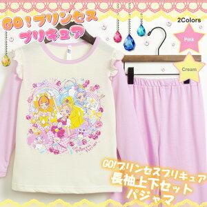 【GO!プリンセスプリキュア】長袖 パンツ Tシャツ 100cm 110cm 120cm 130cm キッズ ジュニア ...