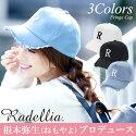 【Radellia】フリンジキャップ[ラデリアRadelliaレディース婦人帽子キャップ旅行旅根本弥生ねもやよ雑貨ギフトプレゼント贈り物UV対策日よけ紫外線対策フリンジダメージかわいい西海岸春/夏]