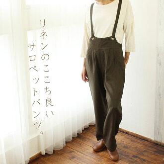 リネンパンツ【送料無料】リネンワイドパンツ
