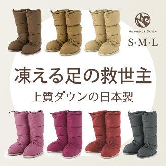 高品質低落下來房間靴 (長) 男裝女裝中性帶室內拖鞋 / 溫暖因為冬季室內鞋男女中性 / 冷了 / 冷空調冷氣機