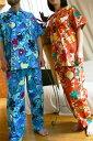 元気が出るド派手アラベスク柄 コットン綿100% パジャマ メンズ レディース兼用/半袖 夏用/前開き/男性女性兼用ルームウエア ナイトウエア/結婚祝いのギフトにも大人気♪【国内送料無料】【パジャマ屋】【あす楽対応】