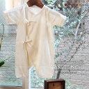 【ネコポス可】フライスコンビ肌着(無地)50/60サイズ お腹が出ない安心のベビー下着は出産祝いにも オーガニックコットン プリスティン【あす楽対応】