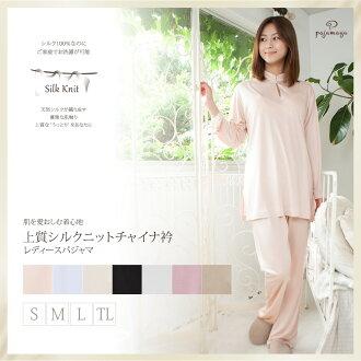 Silk Pajamas Women's China collar silk pajamas ( fine silknet )