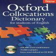 Oxford Collocations Dictionary for Students English