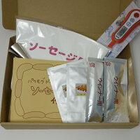 初めて作る方におすすめ「手作りソーセージスターターキット」(口金・絞り袋・天然羊腸2個・スパイス2袋・デジタル温度計・作り方解説書