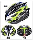 パラディニア(Paladineer)超軽量 サイクリングヘルメット 高剛性 21穴通気 アジャスター サイズ調整可能 6色 自転車用 3