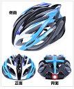 パラディニア(Paladineer)超軽量 サイクリングヘルメット 高剛性 21穴通気 アジャスター サイズ調整可能 6色 自転車用 2