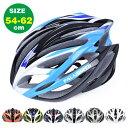 パラディニア(Paladineer)超軽量 サイクリングヘルメット 高剛性 21穴通気 アジャスター サイズ調整可能 6色 自転車用 1