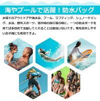 パラディニア(Paladineer)防水ポーチウェストバッグ完全防水スマホ用ビーチプール防水バッグ軽量大容量デジカメ財布海水浴温泉マリンスポーツ