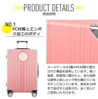 クロース(Kroeus)キャリーケーススーツケース