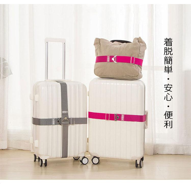 クロース(Kroeus)スーツケースベルト2本セット簡単装着弾力タイプ荷物ストラップキャリーオン機能搭載固定ベルトトランクベルト旅行出張長さ調整可能紛失防止
