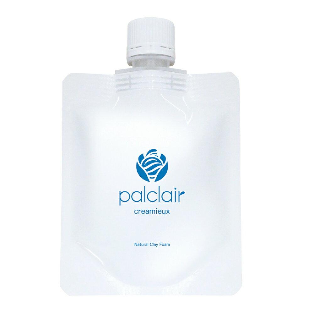 【まずはお試し・当日発送】パルクレールクリーミュー単品購入美容保湿成分たっぷり超濃密泡泥洗顔大人のニキビ予防ニキビケア