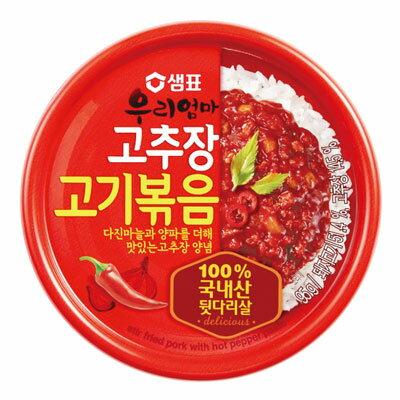『センピョ』コチュジャン コギポックム | 豚肉炒め(95g・缶詰)sempio 缶詰 韓国おかず 韓国料理 韓国食品\甘めの味付けコチュジャンで炒めた豚肉/スーパーセール ポイントアップ祭