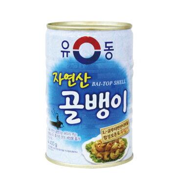 『ユドン』自然産つぶ貝缶詰(大・400g) 缶詰 韓国料理 韓国食材 韓国食品\野菜や長ネギといっしょにあえて、ビールのおつまみに/マラソン ポイントアップ祭