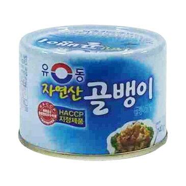 『ユドン』自然産つぶ貝缶詰(小・140g) 缶詰 韓国料理 韓国食材 韓国食品\野菜や長ネギといっしょにあえて、ビールのおつまみに/マラソン ポイントアップ祭