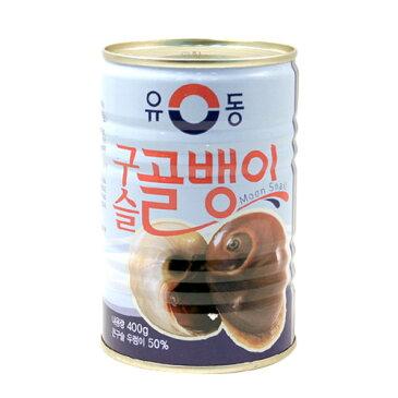 『ユドン』養殖つぶ貝缶詰(大・400g) 缶詰 つぶ貝 おつまみ 韓国料理 韓国食材 韓国食品 マラソン ポイントアップ祭