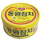 『東遠』ツナ缶詰め シーチキン (150g) 韓国缶詰 韓国料理 韓国食材 韓国食品マラソン ポイントアップ祭