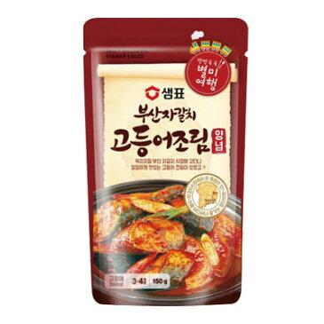 『センピョ』釜山チャガルチ コドンオジョリム ヤンニョム|サバの甘辛煮ソース(150g・3〜4人前)sempio 甘辛煮込みたれ ブサン チャガルチ市場 錆煮込み 韓国料理 韓国食品\コチュジャンを効かせた韓国サバの甘辛煮を再現したソース/