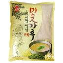 『草野』17穀ミスカル|はったい粉(甘さ控えめ・1kg)禅食...