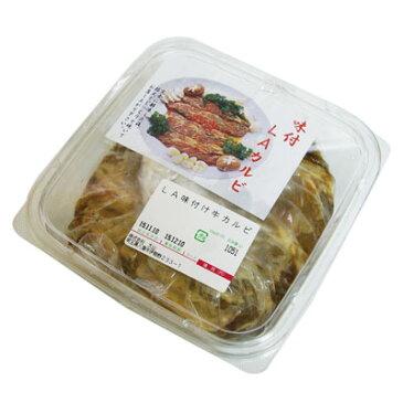 『自家製』ヤンニョム(味付け)LA牛カルビ・骨付き 韓国式味付け(1kg) BBQ LAカルビ 牛肉 焼肉 冷凍食品 加工食品 韓国料理マラソン ポイントアップ祭