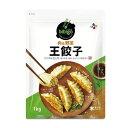 『CJ』ビビゴ王餃子・肉&野菜(1kg・約28個入り)bibigo 人気餃子 冷凍食品 加工食...