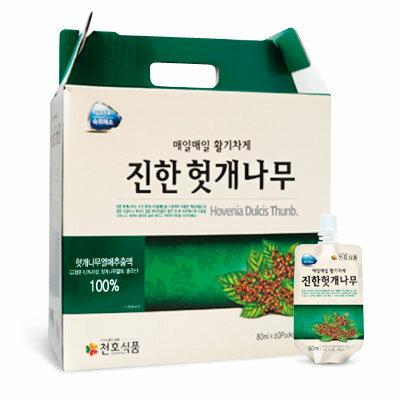 『チョンホ食品』ケンポナシ100(80mlx60袋) 玄圃梨 健康補助食品 韓国食品 二日酔い 口臭のし対応 ギフト _のし スーパーセール × ポイントアップ祭