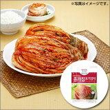 [冷蔵]『宗家』 白菜キムチ|ポギキムチ(1kg)チョンガ 白菜キムチ キムチ 韓国食材 韓国食品マラソン スーパーセール