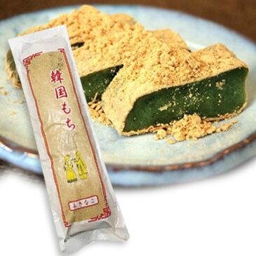 『いちりき』冷凍 草きなこ餅(270g) お餅 伝統餅 手作り餅 韓国餅\最先端冷凍技術だから、つきたてそのままの味!/スーパーセール ポイントアップ祭