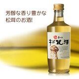 『ソルレウォン』自然産松茸酒(300ml)松茸酒 マツタケ 健康酒 伝統酒 韓国お酒\芳醇な香り豊かな松茸のお酒/マラソン ポイントアップ祭