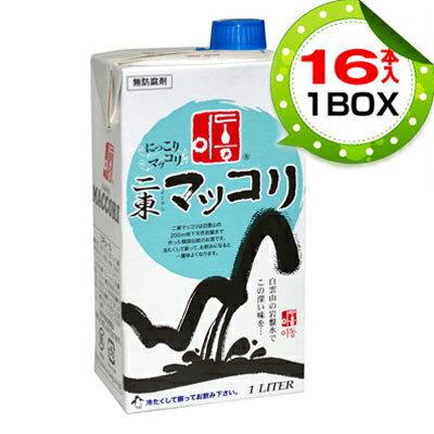 『二東』米マッコリ(1BOX=1000mlX16本・紙パック) E...