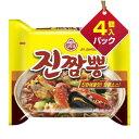 『オトギ』ジンチャンポン(4個入りパック)■1個当り210円 オトッギ...
