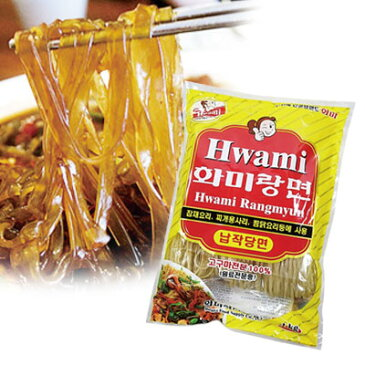 『ファミ』太い(平麺)春雨 | 平たい唐麺(1kg)チャップチェの麺 タンミョン チャプチェ 春雨 麺料理 韓国料理 韓国食品\太くてしっかりとした食感/マラソン ポイントアップ祭