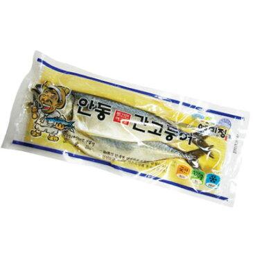 『海産物』安東カンコデュンオ 塩サバ(2匹・330g)■韓国産 魚類 韓国料理 韓国食材 韓国食品 マラソン ポイントアップ祭