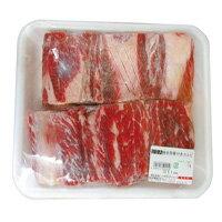 『牛肉類』焼肉用骨付き牛カルビ(1kg)■アメリカ産 お肉 牛肉 カルビ 韓国 焼肉 骨付きカルビ 冷凍食材 韓国料理 韓国食品 マラソン ポイントアップ祭