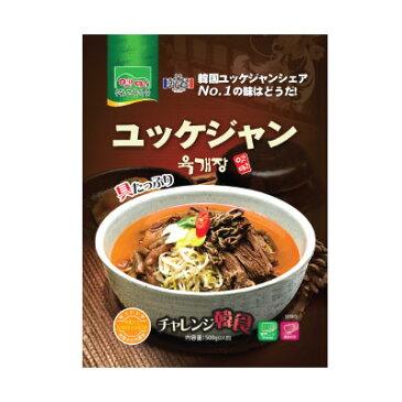 『故郷』ユッケジャン(500g・辛さ2) レトルト 韓国スープ 韓国鍋 韓国料理 チゲ鍋 韓国食品\唐辛子のピリ辛で牛肉のコク旨が合わさったスープ♪/マラソン ポイントアップ祭