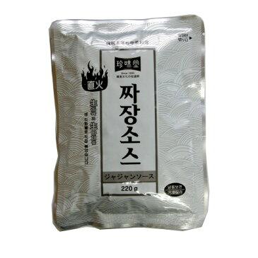 『珍味党』直火 ジャジャンソース(220g・業務用)[ジャージャーソース][韓国料理] マラソン ポイントアップ祭 05P01Oct16