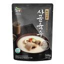 『ハウチョン』牛骨スープ げんこつスープ(500g・辛さ0) 鍋料理 韓国レトルト 韓国スープ 韓国料理 韓国食材 韓国食品マラソン ポイントアップ祭