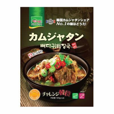 『故郷』カムジャタン|骨ヘジャンスープ(500g・辛さ2) レトルト 韓国スープ 韓国鍋 韓国料理 チゲ鍋 韓国食品マラソン ポイントアップ祭