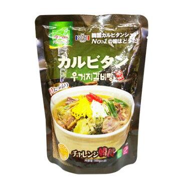 『故郷』ウゴジ カルビスープ(500g・辛さ0) レトルト 韓国スープ 韓国鍋 韓国料理 チゲ鍋 韓国食品マラソン ポイントアップ祭