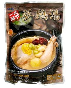 『天下一品』参鶏湯|サムゲタン(1kg)レトルト お粥 韓国料理 韓国食材 韓国食品マラソン ポイントアップ祭
