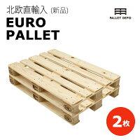 北欧製の新品木製ユーロパレット