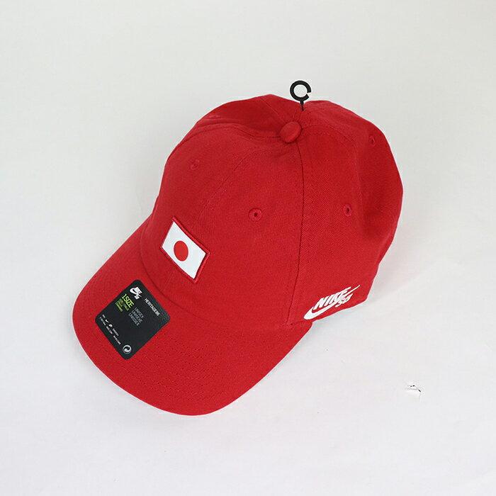 メンズ帽子, キャップ NIKE SB Parra Federation Kit H86 Japan Cap Red DC0830-6362021