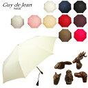 ♪ 高級 日本製 晴雨兼用 折りたたみ傘 和調ちりめん小紋生地 麻かすみ柄 UVカット折畳傘 ギフトにも