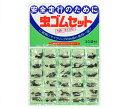豊田商店 虫ゴムセット ワンパック(1嚢) 【送料無料】