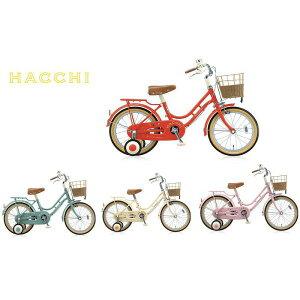 ブリヂストンハッチHACCHI18インチ自転車【組立、整備済み】