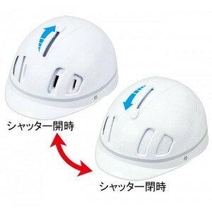 【New】名和興産MV3-68Rシャッター式自転車用ヘルメット【2014年11月新商品】【送料無料】