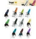 【在庫セール品】後ろ子供のせ YEPP Maxi EASYFIT set チャイルドシート(キャリア取付タイプ)パープル【関東〜関西送料無料】