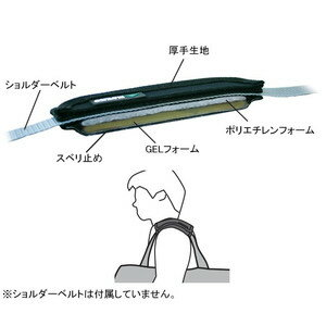 MARUTOマルトRS-G1280GEL入り肩パッド【DM便単品送料無料】