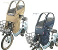 OGKRCF-003ハレーロミニまえ幼児座席用風防レインカバー【送料無料】【2015年3月新商品】